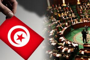 12 نائبا يمضون عريضة ضد تنقيح القانون الإنتخابي