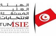 هيئة الانتخابات تؤكد أنّ تنقيح القانون الانتخابي غير محبذ أخلاقيا وسياسيا!!