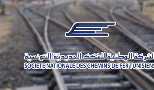 الشركة الوطنية للسكك الحديدية تعجز عن توفير حاجتها من الوقود لقطاراتها