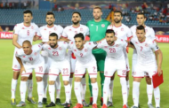 كأس افريقيا للأمم: أنغولا تفرض التعادل على المنتخب الوطني التونسي