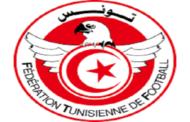 الجامعة التونسية لكرة القدم تحتجّ …