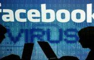 """الوكالة الوطنية للسلامة المعلوماتية تحذّر من رابط تحيل منتشر على """"الفايسبوك"""""""
