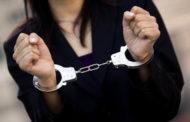 توزر: القبض على عصابة تروج الزطلة تتزعمها فتاة