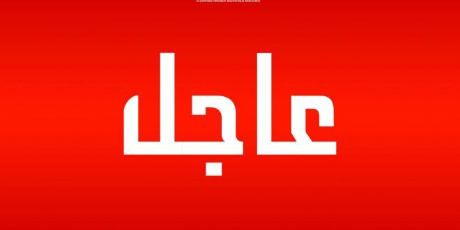عاجل /غار الدماء: إصابة جندي خلال عملية تبادل إطلاق نار مع مجموعة إرهابية