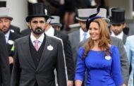حاكم دبي يقاضي زوجته الأميرة هيا في المحكمة العليا ببريطانيا!!
