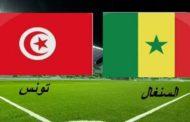 مباراة تونس-السنغال..القنوات الناقلة..