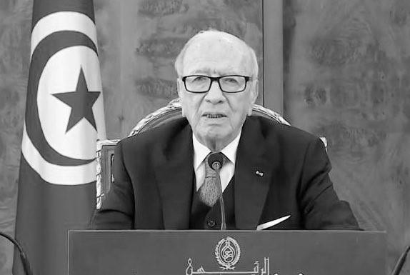عاجل: رئيس الجمهورية الباجي قائد السبسي في ذمة الله