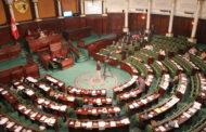 اليوم: تنصيب البرلمان الجديد