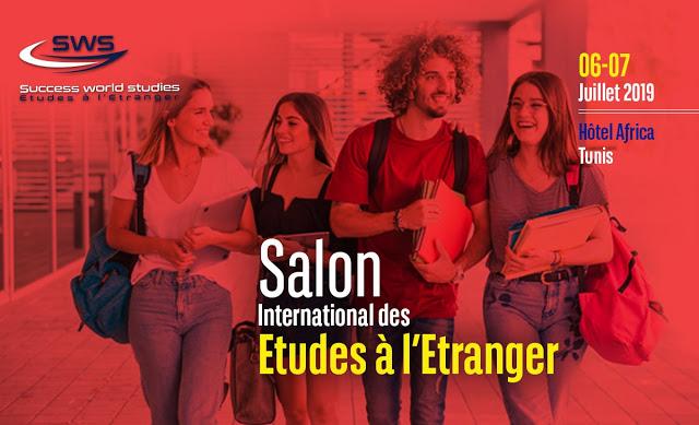 للناجحين في البكالوريا وخريجي الجامعات: تونس تحتضن الصالون الدولي للدراسات بالخارج وامتيازات خاصة للمشاركين