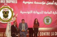 أثار موجة من السخرية: الديوانة التونسية تحصل على جائزة أفضل مؤسسة عمومية في مكافحة الفساد!!