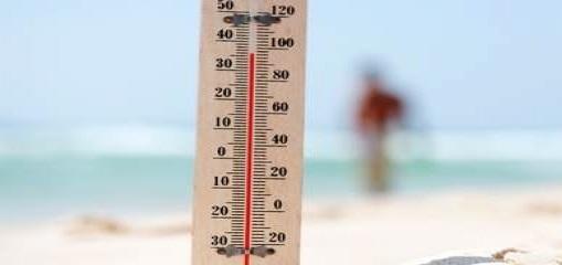 هذا موعد رحيل موجة الحرّ وانخفاض درجات الحرارة