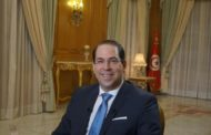 يوسف الشاهد: هذا فحوى اجتماع الأمس والمسار المتوقع للعملية الإنتخابية في النادي الإفريقي