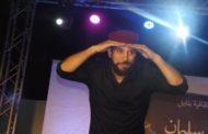 بحضور جماهيري غفير: نضال السعدي يختتم مهرجان ليالي سليمان