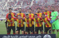 الترجي يخطف تعادلا قاتلا من النجمة اللبناني بالبطولة العربية
