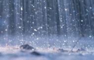 كمّيات الأمطار المسجّلة خلال الـ24 ساعة الأخيرة