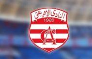 فيفا يُصدر قرارا جديدا بمنع النادي الإفريقي من الانتدابات
