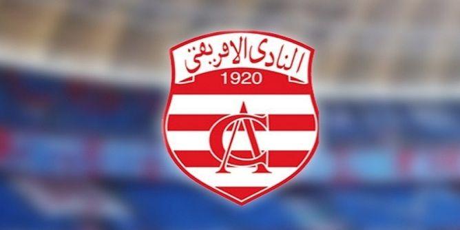 جامعة كرة القدم: