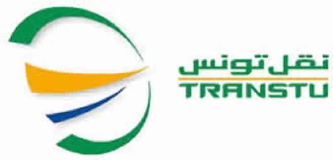 شركة نقل تونس تعاني عجزا بـ 800 مليون دينار..