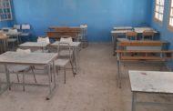 زغوان/ إعفاء مدير مدرسة سرّب سلكا كهربائيا لمنزل نائب بالبرلمان