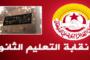 سفير تونس بقطر: نحيي الدوحة على دعمها الفاعل لبلادنا