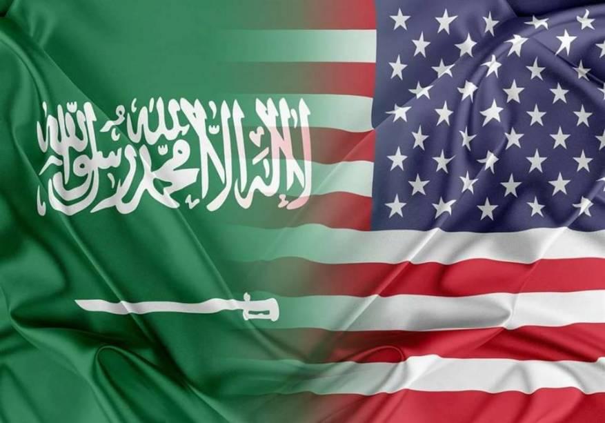 عاجل: الولايات المتحدة تحذّر مواطنيها من السفر الى السعودية!!