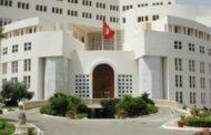 نقابة السلك الديبلوماسي تحذر من الحالة الكارثية لمبنى وزارة الخارجية