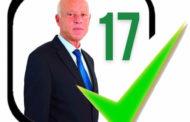 ساعات قبل اغلاق مكاتب الاقتراع: أصوات الناخبين تتجه نحو قيس سعيد