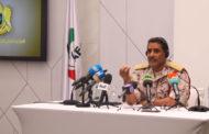 الرئاسي الليبي يستنكر الموقف العدائي للإمارات