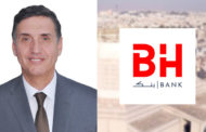 تعيين هشام الرباعي مديرا عام لبنك الاسكان