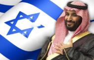 في ذكرى عيد ميلاده: ولي العهد السعودي يتلقى تهنئة اسرائيلية.. وانقسام بين السعوديين!!