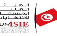 محمد التليلي المنصري ينفي استعمال أقلام يُمكن فسخها في عملية التصويت