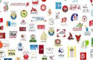 رأي: انخرام الأخلاق وانهيار الأحزاب في تونس
