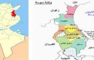 سيدي بوعلي :مناوشات بمركز اقتراع مدرسة ابن خلدون