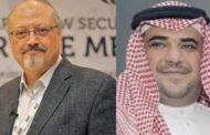 بعد عام من تصفية السعودية لخاشقجي: تويتر يعلّق حساب وزير