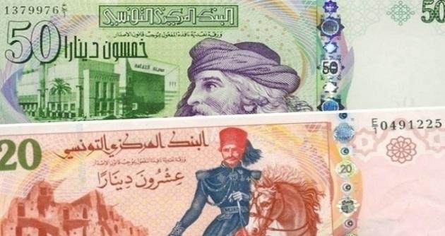 البنك المركزي يحدّد آخر أجل لاستبدال الأوراق النقديّة المسحوبة من التداول