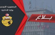 وزارة الداخلية تنفي وفاة شخص إثر إصابته بقذيفة غاز خلال الأحداث الأخيرة