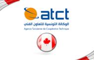 وكالة التعاون الفني: شركات كندية تنتدب عشرات التونسيين في هذه الاختصاصات