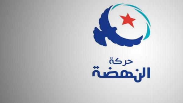 مكتب النهضة يجتمع مساء اليوم للحسم في مرشّح الحركة لرئاسة الحكومة