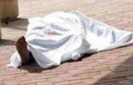 زغوان: العثور على جثة كهل ملقاة على حافة الطريق