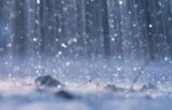 بداية من اليوم: تغيرات منتظرة في حالة الطقس