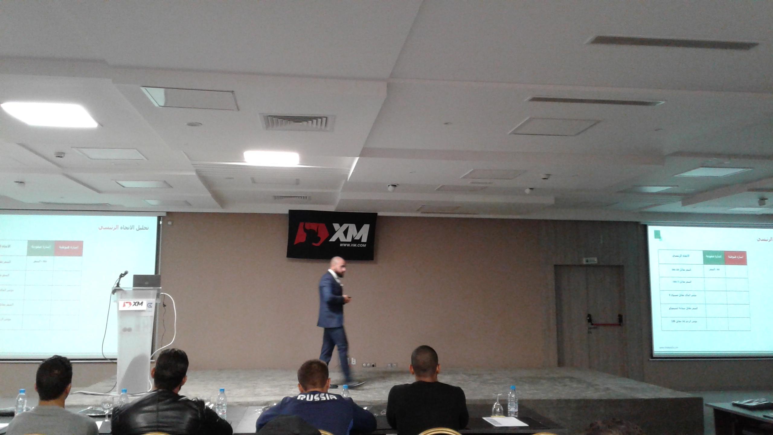 شركة xm تقدم ندوة تعليمية حول الفوراكس في تونس