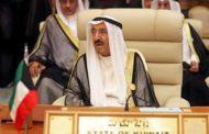 أمير الكويت: استمرار الخلافات الخليجية لم يعد أمرا مقبولا!!