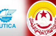 الاتحاد التونسي للصناعة والتجارة يدين الحملة الموجهة ضد الاتحاد العام التونسي للشغل