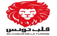 حصري: 4 نواب مستقلين يلتحقون بحزب قلب تونس