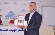 باحث تونسي يقدم نظرية جديدة لدراسة أعمدة الخرسانة المسلحة اقتصاديا