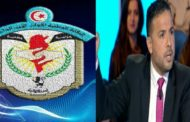 نقابات قوات الأمن الداخلي تطالب النيابة العموميّة بالتحقيق في تصريحات سيف الدين مخلوف