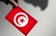 اليوم: فتح باب التّرشّحات للانتخابات البلديّة الجزئيّة في هذه المناطق