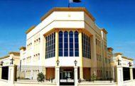 سفارة قطر تفتح باب التأشيرات لمشجعي الترجي الرياضي التونسي