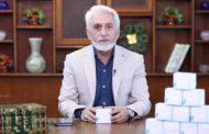 الدكتور باسم محمد الخفاجي لـ