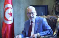 رئيس مجلس نواب الشعب يشرف على اجتماع ممثلي الأحزاب والائتلافات النيابية والمستقلين